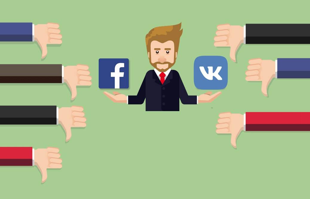 Работа с социальными сетями без определенной цели